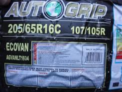 Autogrip Ecovan. Летние, 2013 год, новые