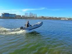 Надувная лодка REEF 320НД