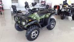 Stels ATV 300B, 2017