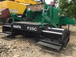 Hanta AF250, 2005