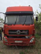 Dongfeng DFL4251A8T31R-9306x4E-3, 2006