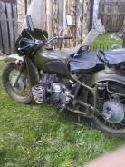 Продам Днепр К-750В