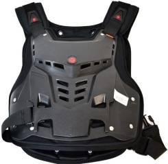 Защита груди Skoyco
