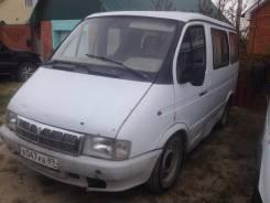 ГАЗ 2217, 2002