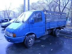 ГАЗ 330230, 1996