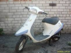 Honda Pal, 1995