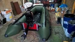 Продам лодку Сузумар 320