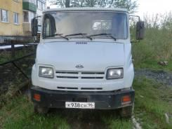 ЗИЛ 5301, 2008