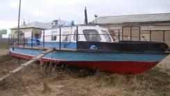 Продам КС-100. Находится в Каргаске