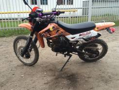 Racer 150 gy, 2014