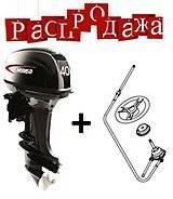 Лодочный мотор Hidea 9.9 дешевле Yamaha на 50000 рублей! Реально