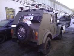 Продам багажник и железный верх на газ-69