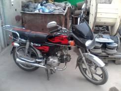 50cc, 2014