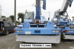 Tadano, 1996