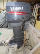 Лодочный мотор Yamaha 30 л. с от компании JU Motors Co., Ltd Владивосток