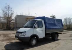 Услуги грузовика ГАЗ-330