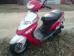 Super Moto RY80QT-16, 2013