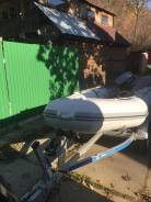 Лодку Бриг, 3 м 30 см Комплектом! Бери и выходи в море!