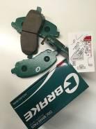 Тормозные колодки дисковые G-Brake PF-4258 передние