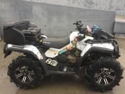 BRP Can-Am Outlander 800 XMR, 2012