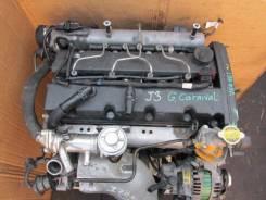 Двигатель Kia Grand Carnival  (Карнивал) J3  2.9cc
