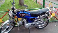 Racer Alpha 50, 2014