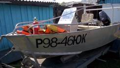"Продам лодку моторную ""Аллюр-40"" с мотором  Tohatsu (50 л. с. )"