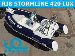 Корейская лодка Mercury Риб 420 Extra Luxe с консолью, 5 лет гарантии
