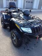 Arctic Cat 700, 2014