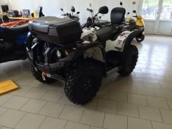 Baltmotors ATV, 2015