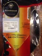 Ремень вариатора Япония для Honda DJ/Pax   23100-GR0-003