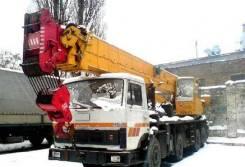 автокран Краян 50 тонн стрела 35 метров, 1995