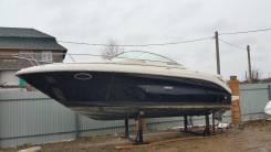 Searay 245W