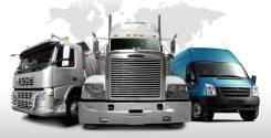 Доставка из Китая . Таможенное оформление грузов .