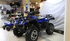 Stels ATV 300B, 2016