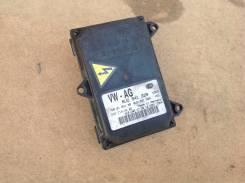 Блок управления адаптивным светом VAG 8U0941329