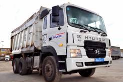 Hyundai HD270, 2012