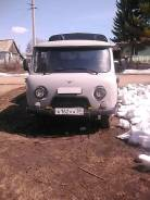 УАЗ 390945, 2010