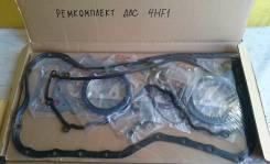 Ремкомплект, набор прокладок к ДВС 4HF1 /  Isuzu Elf . новый
