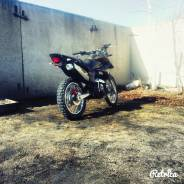 Irbis XR 250, 2015