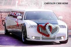 Аренда роскошного лимузина Crhysler 300C