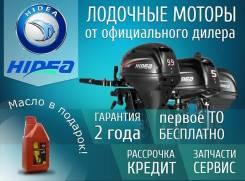 Лодочные моторы Hidea от офиц. Дилера в Барнауле, в Наличие