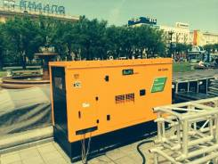 Аренда генератора от 20 кВт до 200 кВт