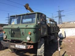 Продается бурилка газ66 и кунг газ66