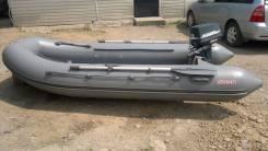 Продается лодка ПВХ Кайман 330 с мотором ветерок 12