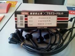 Комплект высоковольтных проводов Seiwa Toyota Cresta Mark Chaser 1GGTE