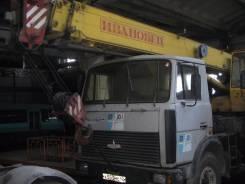 Ивановец КС-35715, 2001