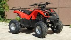 Motoland ATV 125U, 2016