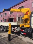 Продам Новую Крановую установку грузоподъемностью 7 тонн