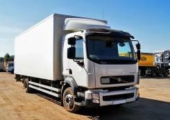Услуги грузовых машин до 20 тонн - Диспетчерская 33